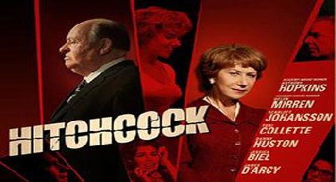 Reflexiones en torno a la película de Hitchcock